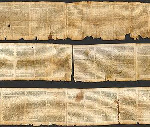 Biblical scroll Isaiah - SRIA Bishop Wilkins College