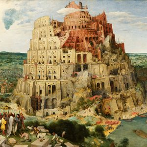 SRIA - Tower of Babel